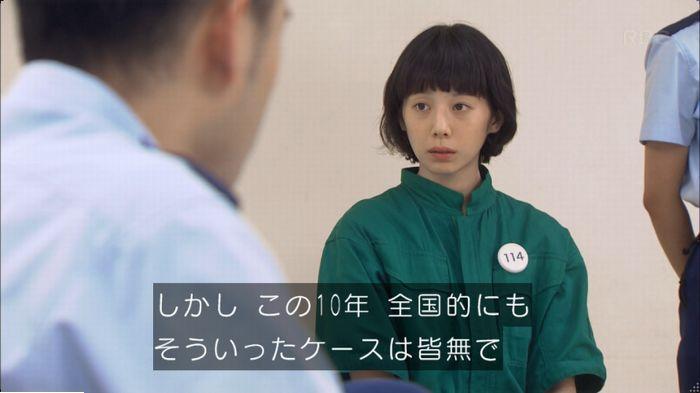 監獄のお姫さま 5話のキャプ212