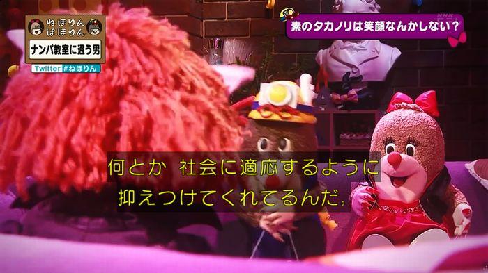 ねほりん ナンパ回のキャプ366