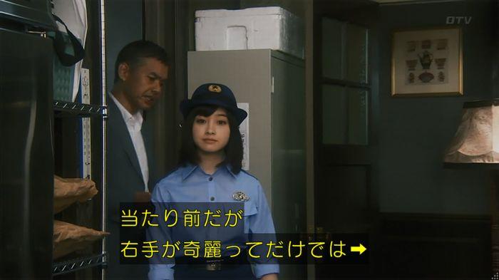 いきもの係 2話のキャプ207
