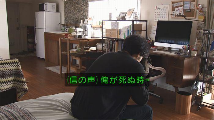 奪い愛 6話のキャプ359