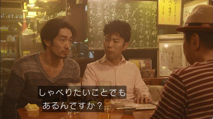 逃げ恥 8話のキャプ454