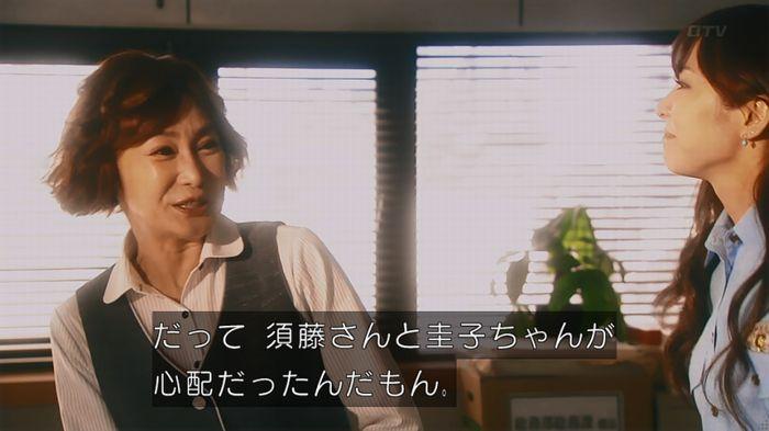 いきもの係 5話のキャプ830