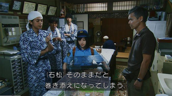 警視庁いきもの係 9話のキャプ405