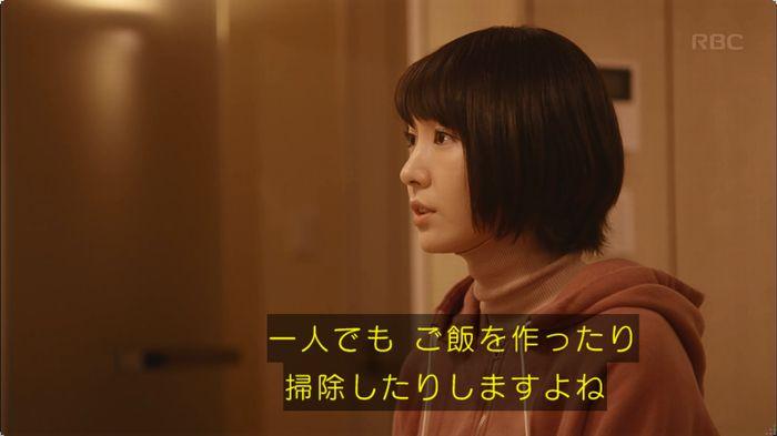 逃げ恥 最終話のキャプ51