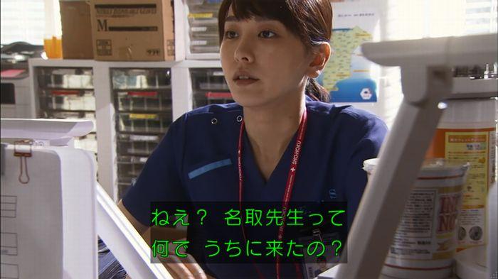 コード・ブルー4話のキャプ694