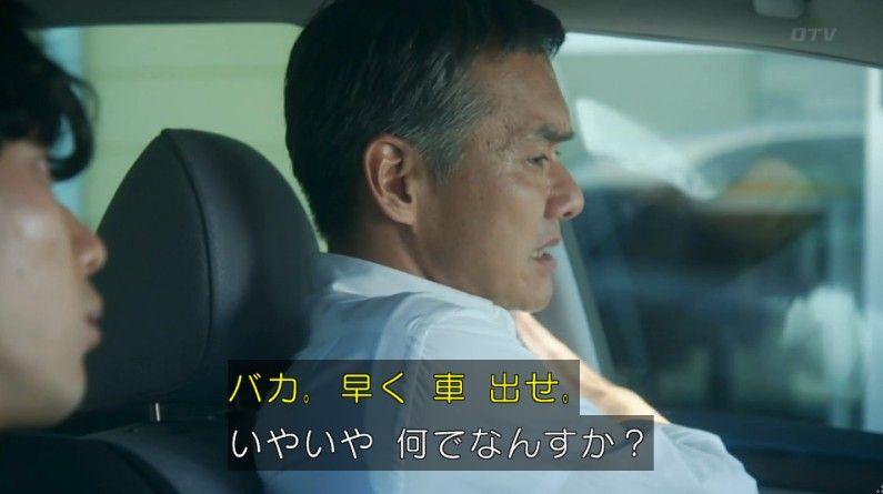 いきもの係 4話のキャプ25