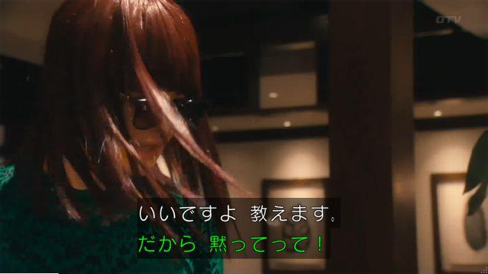 海月姫7話のキャプ451
