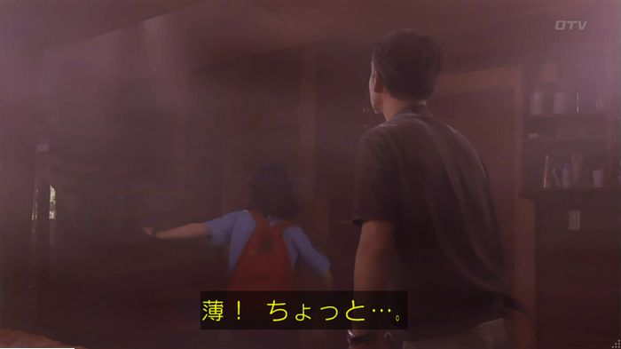 警視庁いきもの係 9話のキャプ341