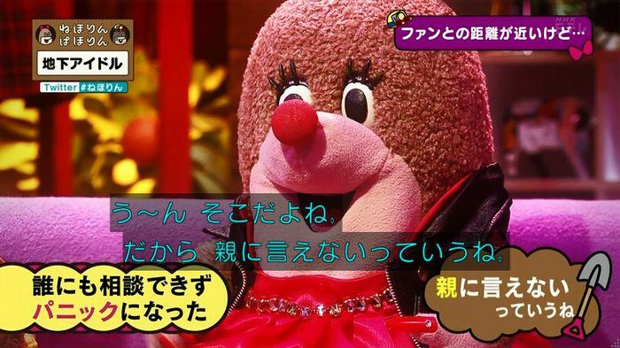 ねほりん 地下アイドル後編のキャプ189