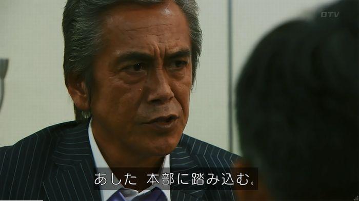警視庁いきもの係 最終話のキャプ392