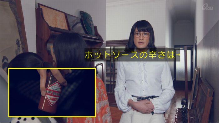 家政婦のミタゾノ 5話のキャプ610