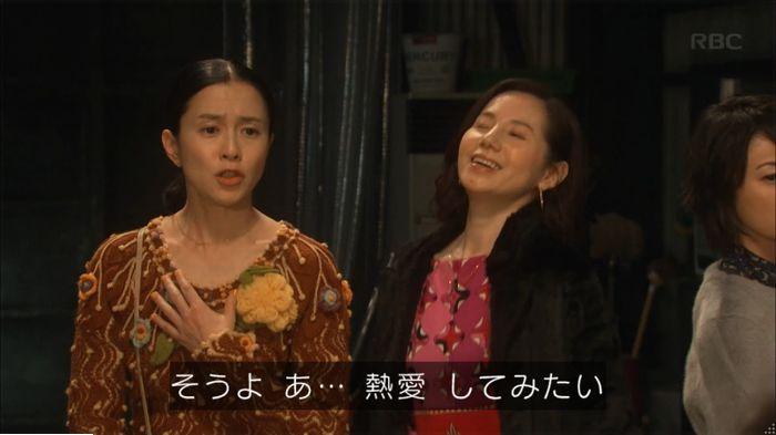 監獄のお姫さま 6話のキャプ54