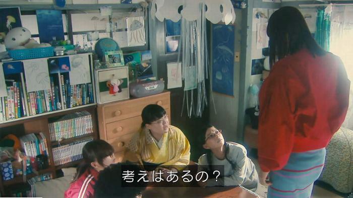 海月姫7話のキャプ152