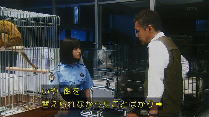いきもの係 5話のキャプ619
