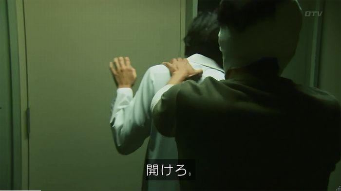 警視庁いきもの係 最終話のキャプ586