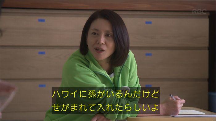 監獄のお姫さま 3話のキャプ666