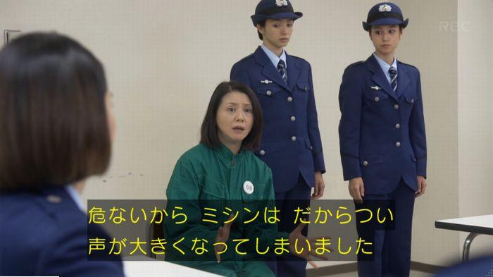 監獄のお姫さま 3話のキャプ152