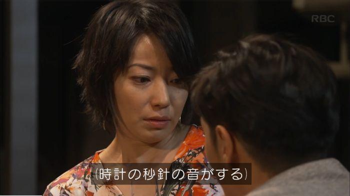 監獄のお姫さま 8話のキャプ392