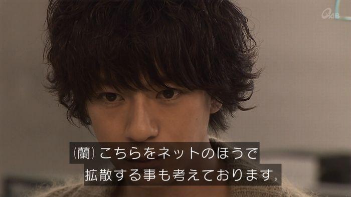 奪い愛 5話のキャプ664