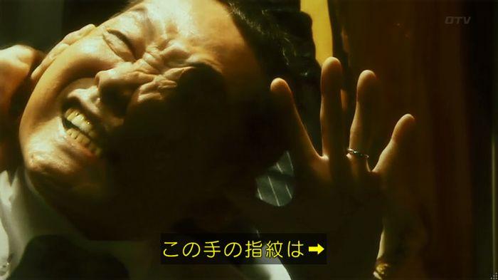 いきもの係 2話のキャプ646