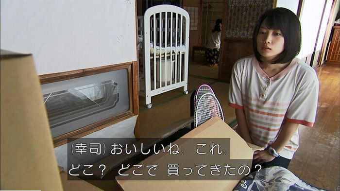 ウツボカズラの夢5話のキャプ56