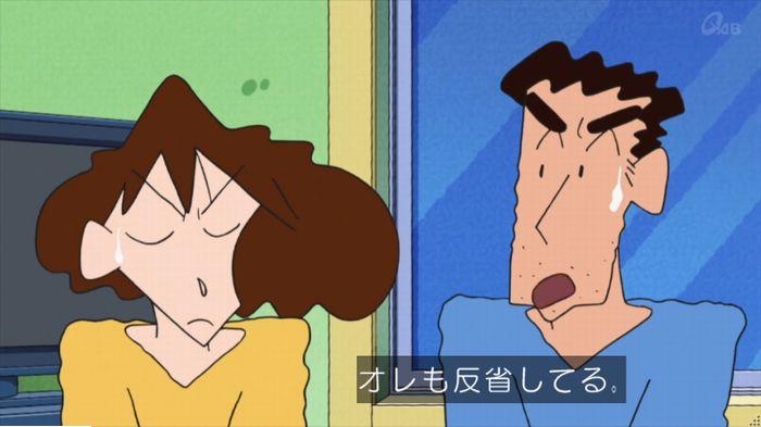 クレヨンしんちゃんのキャプ156