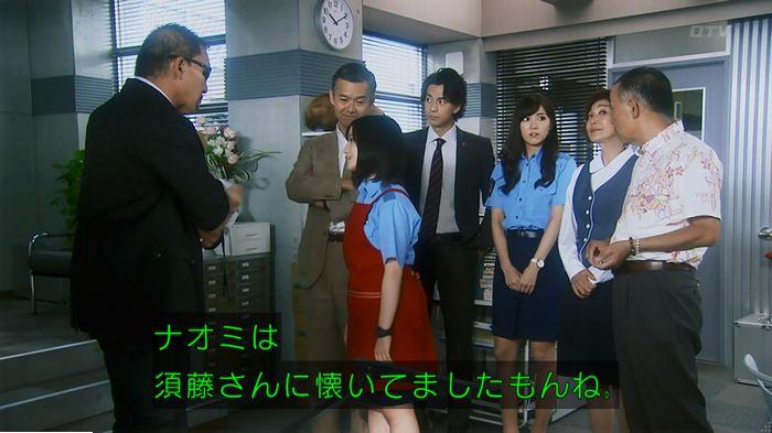 警視庁いきもの係 最終話のキャプ817