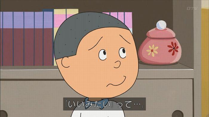 サザエさん堀川君のキャプ29