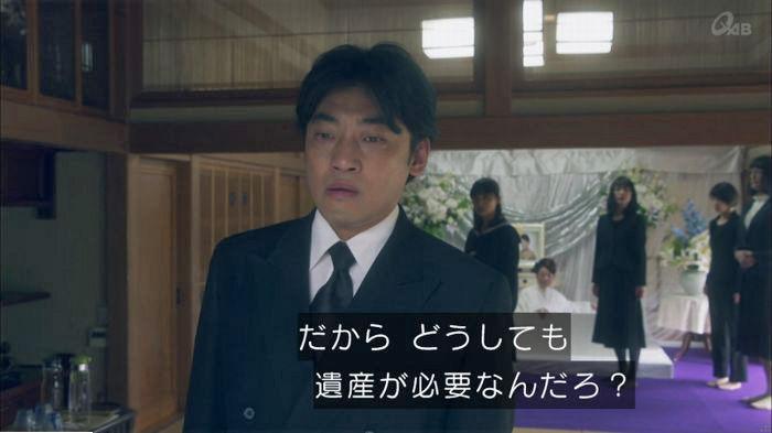 家政夫のミタゾノ4話のキャプ611