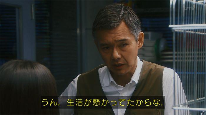 いきもの係 5話のキャプ625