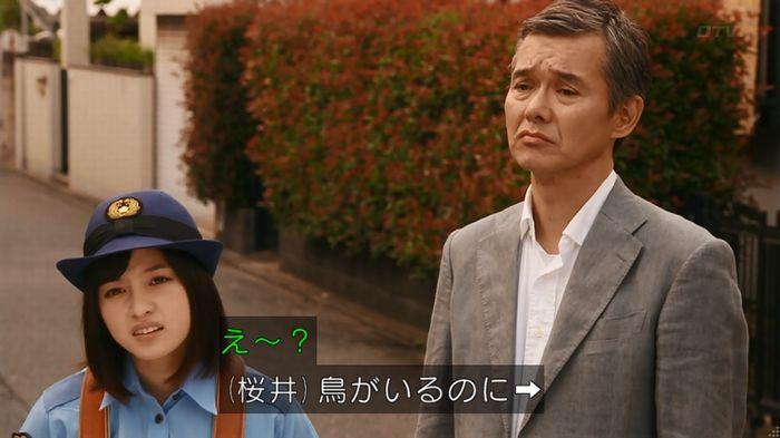 警視庁いきもの係 8話のキャプ579