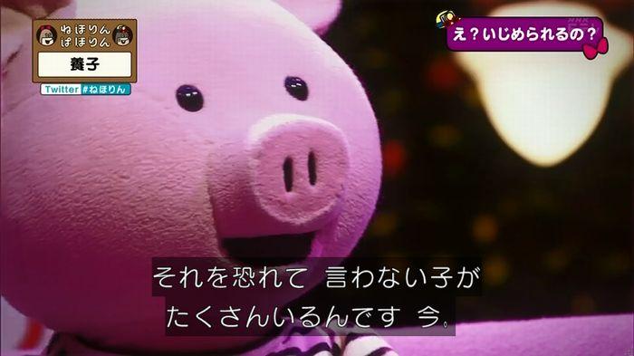 ねほりん 養子回のキャプ205