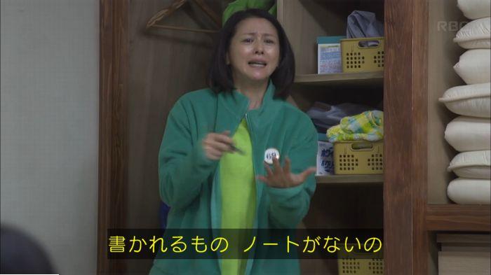 監獄のお姫さま 7話のキャプ631
