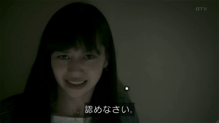 世にも奇妙な物語 夢男のキャプ398