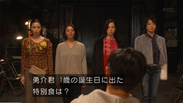 監獄のお姫さま 5話のキャプ504