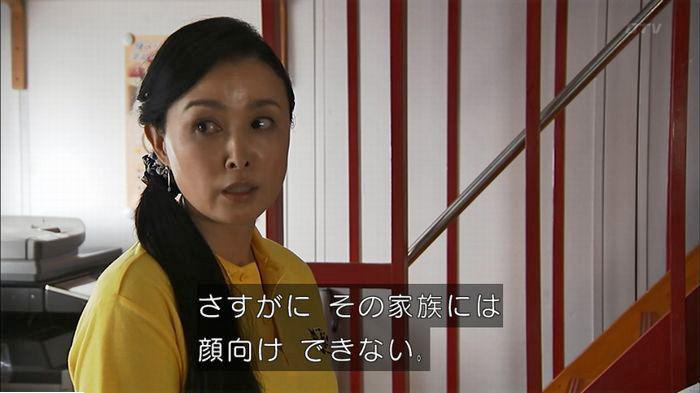 ウツボカズラの夢6話のキャプ56