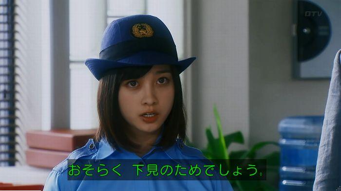 警視庁いきもの係 最終話のキャプ662