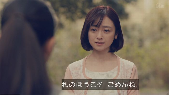 家政婦のミタゾノ 5話のキャプ848