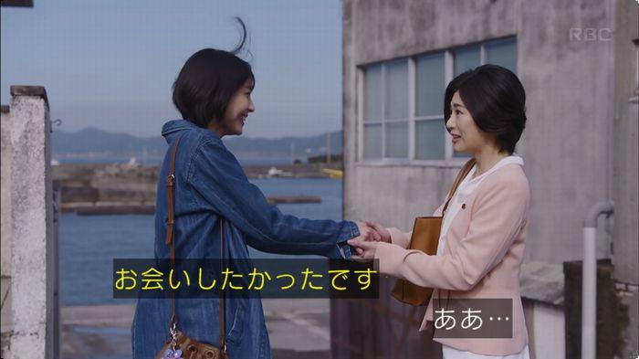 逃げ恥 8話のキャプ314