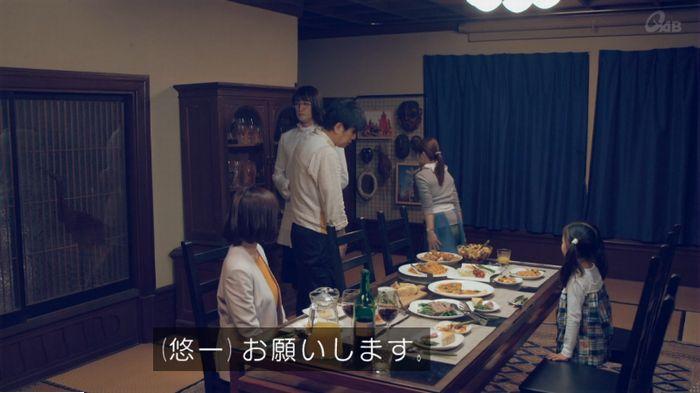 家政婦のミタゾノ 5話のキャプ368