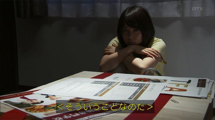 ウツボカズラの夢2話のキャプ409