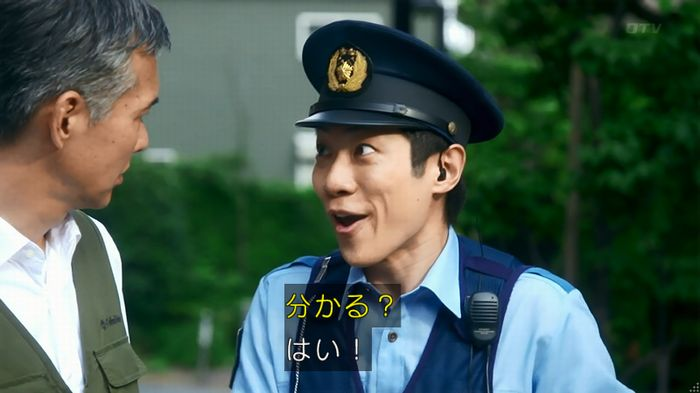 いきもの係 3話のキャプ479
