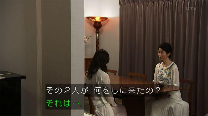 ウツボカズラの夢3話のキャプ403