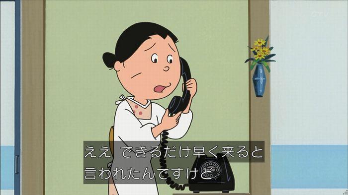 サザエさん堀川君のキャプ45
