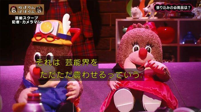 ねほりん 芸能スクープ回のキャプ194