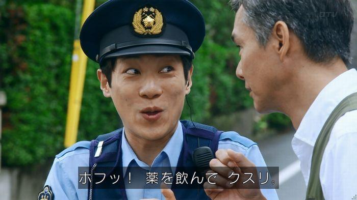 7話のキャプ146