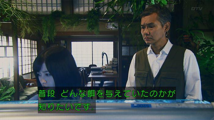7話のキャプ322