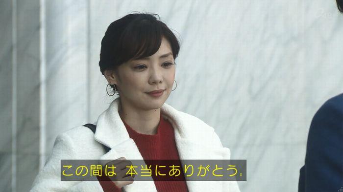奪い愛 4話のキャプ693