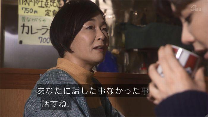 奪い愛 5話のキャプ366