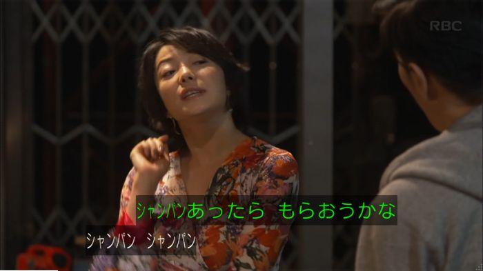監獄のお姫さま 8話のキャプ379